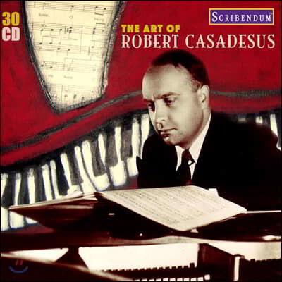 로베르 카사드쉬의 예술 (The Art of Robert Casadesus)