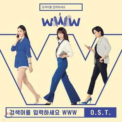 검색어를 입력하세요 WWW (tvN 수목 드라마) OST