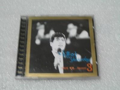 나훈아 - Yesterday CD3