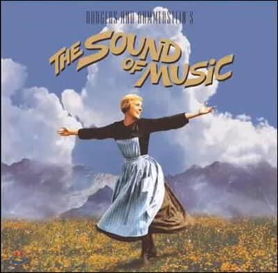 사운드 오브 뮤직 영화음악 (The Sound Of Music OST)