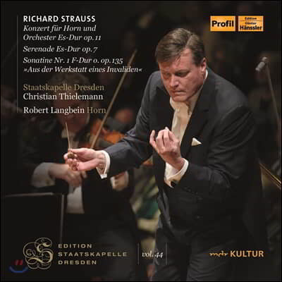 Christian Thielemann 슈트라우스: 메타모르포젠, 호른 협주곡 1번, 세레나데, 소나티네 1번 (Strauss: Konzert fur Horn und Orchester)