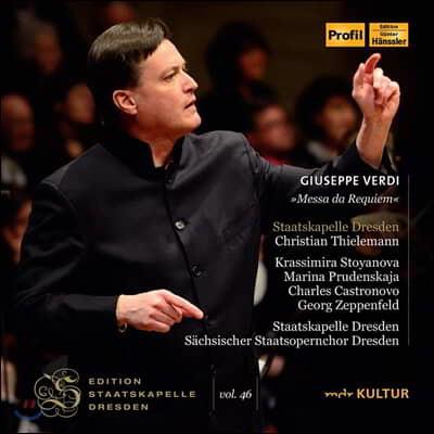 Krassimira Stoyanova 베르디: 레퀴엠 (Verdi: Requiem)