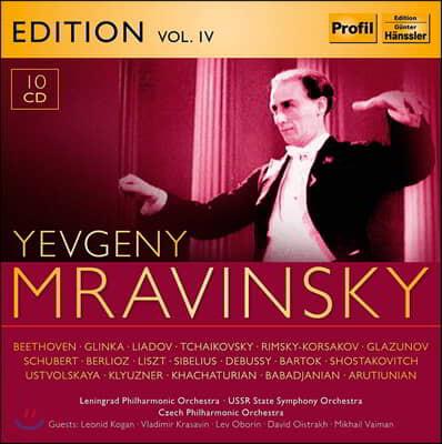 므라빈스키 에디션 4집 (Mravinsky Edition Vol. 4)