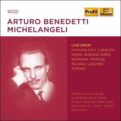 미켈란젤리 실황 녹음 선집 (Michelangeli - Live From Vatican City)