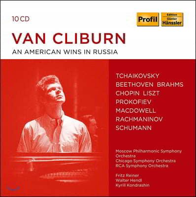반 클라이번 피아노 연주집 (Van Cliburn - An American Wins In Russia)