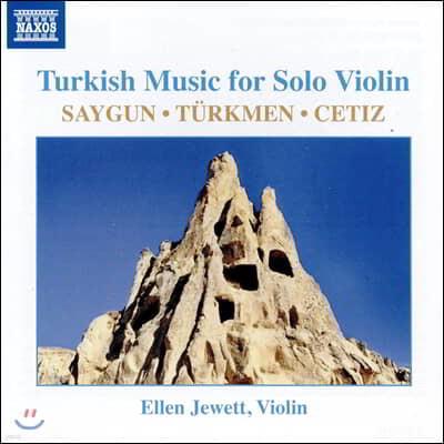 Ellen Jewett 터키 작곡가들의 무반주 바이올린을 위한 작품집 (Turkish Music for Solo Violin)