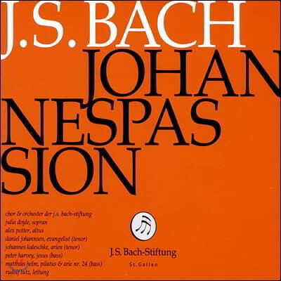 Julia Doyle 바흐: 요한수난곡 (Bach: Johannes Passion BWV 245)