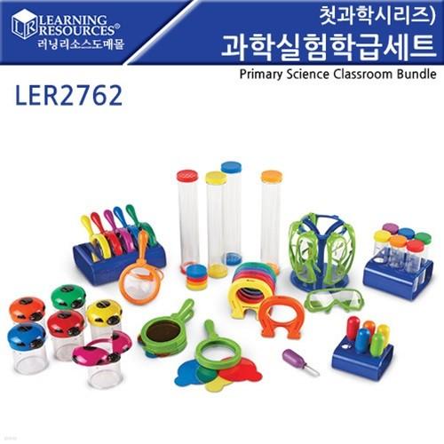 교육완구 러닝리소스 LER 2762 첫과학시리즈뉴스프라우츠 과학실험학급세트
