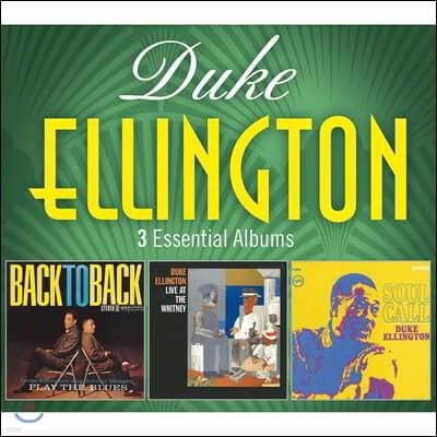 Duke Ellington (듀크 엘링턴) - 3 Essential Albums