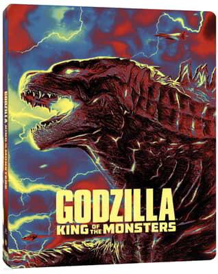 고질라: 킹 오브 몬스터 (2Disc 3D + 2D 스틸북 한정수량) : 블루레이