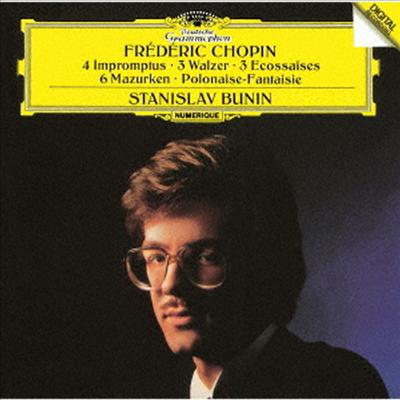 쇼팽: 즉흥곡, 왈츠, 에코세즈 (Chopin: 4 Impromptus, 3 Waltzes,3 Ecossaises) (SHM-CD)(일본반) - Stanislav Bunin