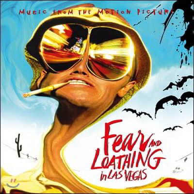 라스베가스에서의 공포와 혐오 영화음악 (Fear and Loathing in Las Vegas OST) [2LP]