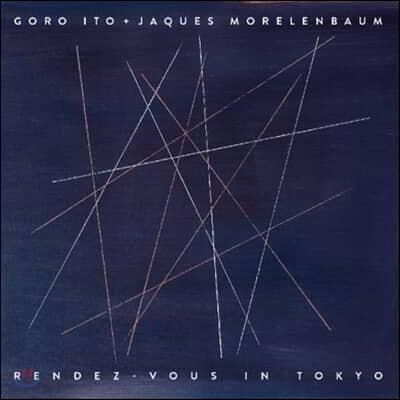 Goro Ito & Jaques Morelenbaum (고로 이토 & 자키스 모렐렌바움) - Rendez-Vous in Tokyo [LP]