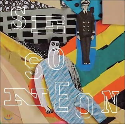새소년 (SE SO NEON) - Long Dream / The Waves [7인치 싱글 Vinyl]
