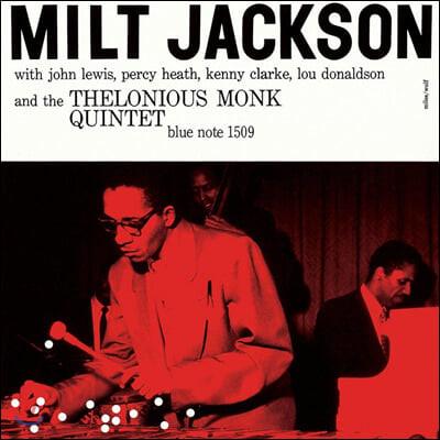 Milt Jackson (밀트 잭슨) - Milt Jackson