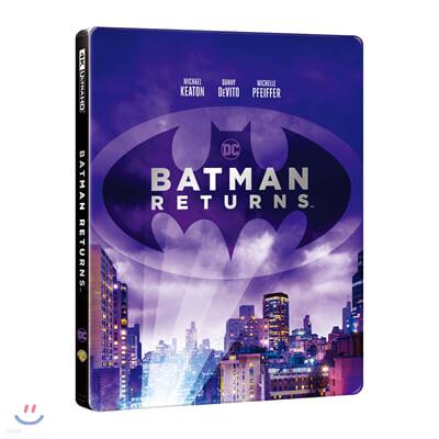 배트맨2 (2 Disc 4K UHD 스틸북, 한정수량) : 블루레이