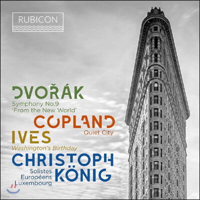 Christoph Konig 드보르작: 교향곡 9번 / 코플랜드: 조용한 도시 / 아이브스: 워싱턴 탄생일