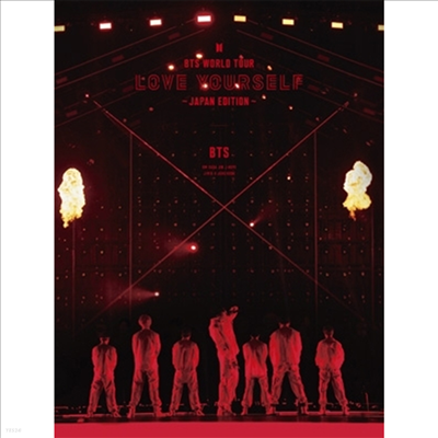 방탄소년단 (BTS) - World Tour 'Love Yourself' -Japan Edition- (지역코드2)(3DVD) (초회한정반)