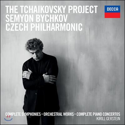 Semyon Bychkov 차이코프스키: 교향곡, 피아노 협주곡 전집 (The Tchaikovsky Project)