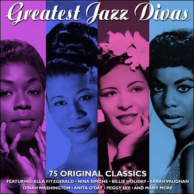 재즈 디바 명곡집 (Greatest Jazz Divas)