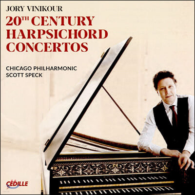 Jory Vinikour 20세기 하프시코드 협주곡 (20th Century Harpsichord Concertos)
