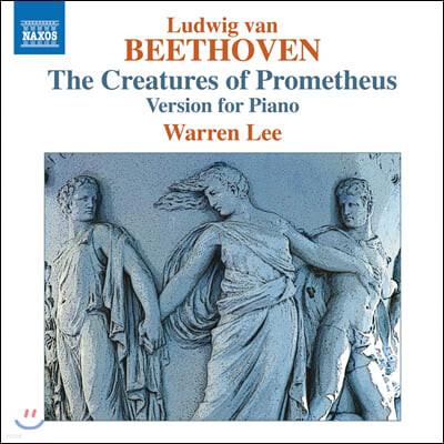 Warren Lee 베토벤: 발레 음악 '프로메테우스의 창조물' [1801년 피아노 편곡 버전] (Beethoven: The Creatures of Prometheus Op. 43, Hess 90)