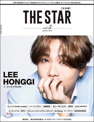 THE STAR 日本版 VOL.5