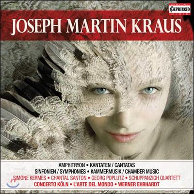 Werner Erhardt 요제프 마틴 크라우스: 가곡, 관현악, 실내악 작품집 (Joseph Martin Kraus: Vocal, Orchestral, Chamber Works)