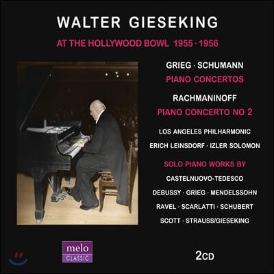Walter Gieseking 할리우드 볼 리사이틀 1955-1956 (At The Hollywood Bowl 1955-1956)