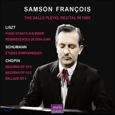 Samson Francois 살레 플레옐 리사이틀 1965 (The Salle Pleyel Recital In 1965)