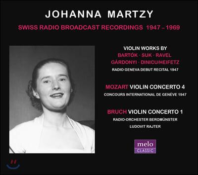 Johanna Martzy 스위스 방송 녹음 1947-1969 (Swiss Radio Broadcast Recordings 1947-1969)
