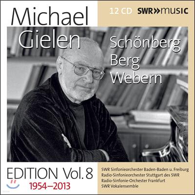 미하엘 길렌 에디션 8집 - 제2빈 악파 작곡가들 (Michael Gielen Edition, Vol. 8)