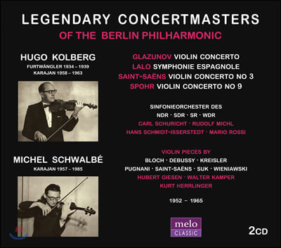 Hugo Kolberg / Michel Schwalbe 베를린 필의 전설적 악장들 (Legendary Concertmasters Of The Berlin Philharmonic)