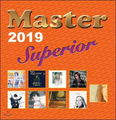 2019 Master Music 레이블 오디오파일 샘플러 (Master Superior 2019) [LP]