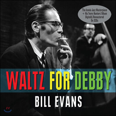 Bill Evans (빌 에반스) - Waltz For Debby + Ivory Hunters