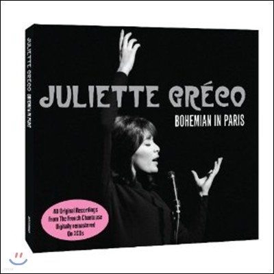 Juliette Greco - Bohemian In Paris