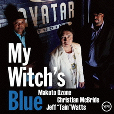 Makoto Ozone/Christian Mcbride/Jeff 'Tain' Watts - My Blue (SHM-CD)(일본반)