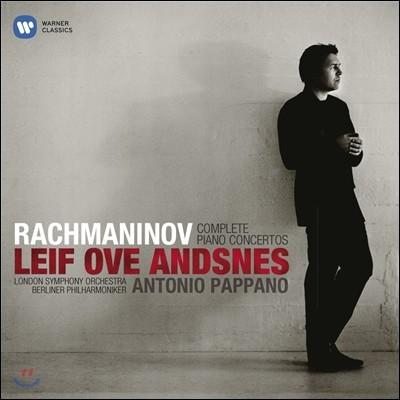 Leif Ove Andsnes 라흐마니노프: 피아노 협주곡 전곡집 - 안스네스 (Rachmaninov: Complete Piano Concertos)