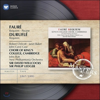 Philip Ledger / David Willcocks 포레: 레퀴엠 / 뒤뤼플레: 모테트 (Faure : Requiem / Durufle : Requiem)