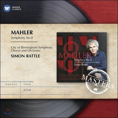 Simon Rattle 말러: 교향곡 8번 '천인 교향곡' (Mahler: Symphony of a Thousand) 사이먼 래틀, 버밍엄 시립 합창단과 교향악단