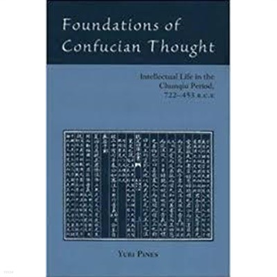 Foundations of Confucian Thought (Hardcover) - Intellectual Life in the Chunqiu Period, 722-453 B.C.E
