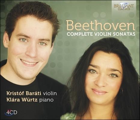 Kristof Barati 베토벤: 바이올린 소나타 전곡집 (Beethoven: Complete Violin Sonatas) 크리스토프 바라티