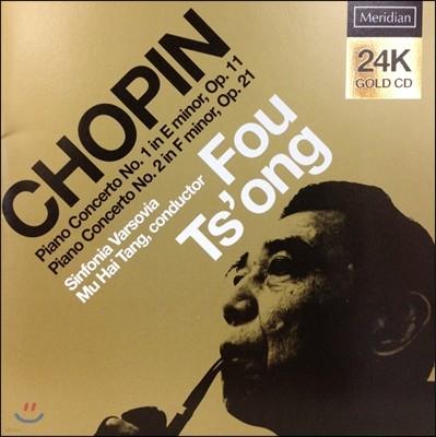 Fou Tsong 쇼팽: 피아노 협주곡 1번, 2번 (Chopin: Piano Concertos)