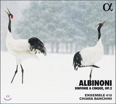 Chiara Banchini 알비노니: 현을 위한 소나타 (Tomaso Albinoni: Sinfonie a Cinque, Op.2)