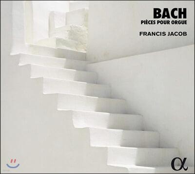 Francis Jacob 바흐: 오르간 작품집 (Bach: Pieces Pour Orgue)