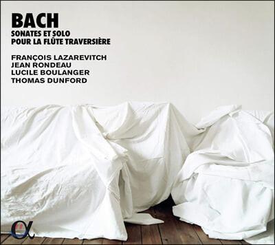 Francois Lazarevitch 바흐: 플루트 소나타 작품집 (Bach: Sonates & Solo Pour La Flute Traversiere)
