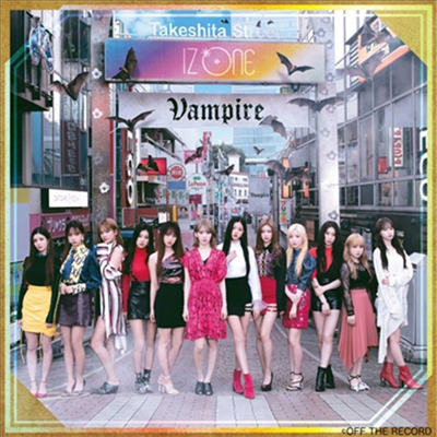 아이즈원 (IZ*ONE) - Vampire (CD+DVD) (Type A)