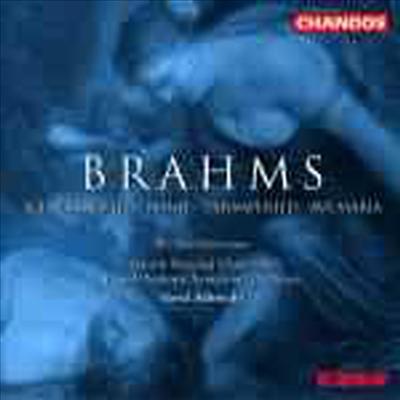 브람스 : 합창곡 2집 - 혼성 4부 합창곡, 여성 4부 합창곡 '아베마리아, 운명의 노래, 애도의 노래, 승리의 노래' (Brahms : Choral Works, Vol. 2)(CD) - Gerd Albrecht