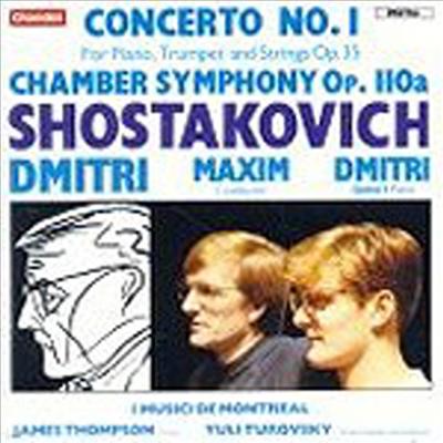 쇼스타코비치 : 피아노 협주곡 1번, 실내 교향곡 (Shostakovich : Piano Trumpet & String Concerto Op.35, Chamber Symphony Op.110a) - Yuli Turovsky