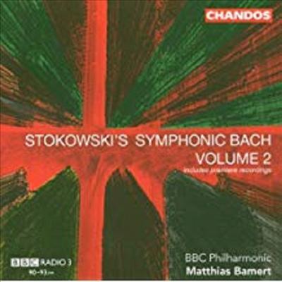 스토코프스키의 심포닉 바흐 편곡반 2집 (Stokowski's Symphonic Bach Transcription, Vol.2) - Matthias Bamert